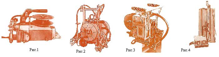 Komplex-sredstv-maloy-machanizatsii-svarochnix-protsessov